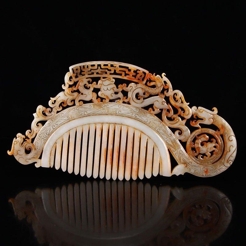 Vintage Openwork Chinese Hetian Jade Dragons Head Comb