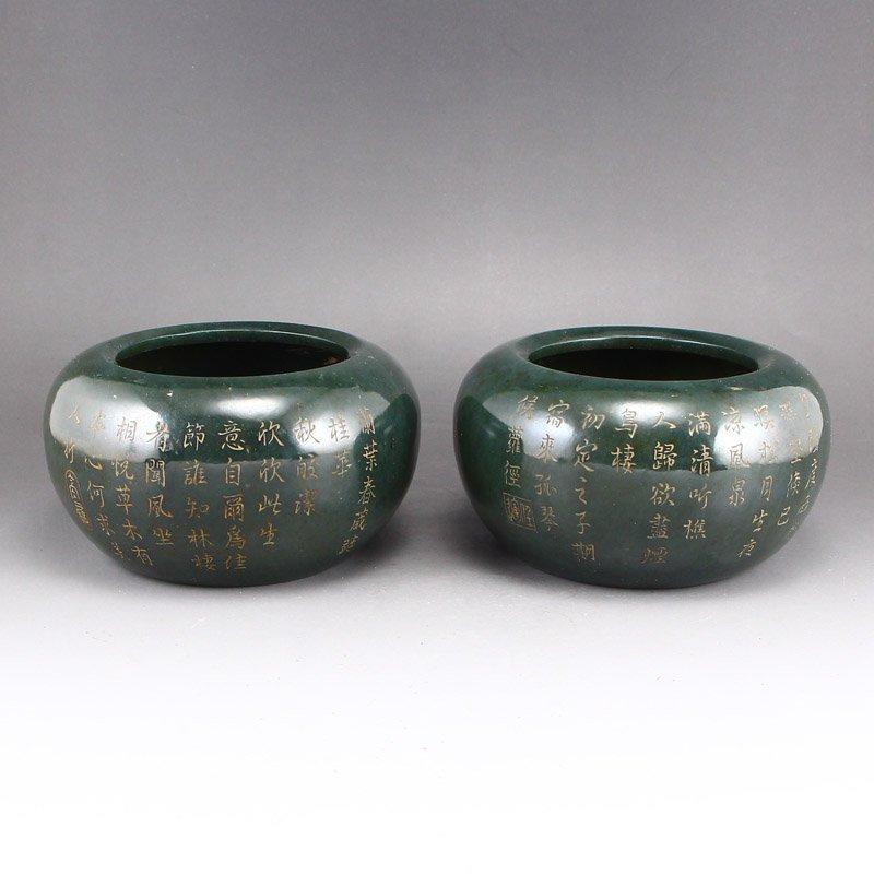 A Pair Vintage Hetian Jade Poetic Prose Weiqi Pots