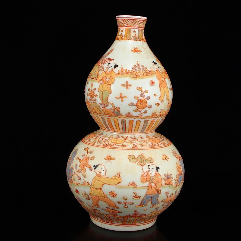 Chinese Ming Dy Night Light Porcelain Gourd Vase