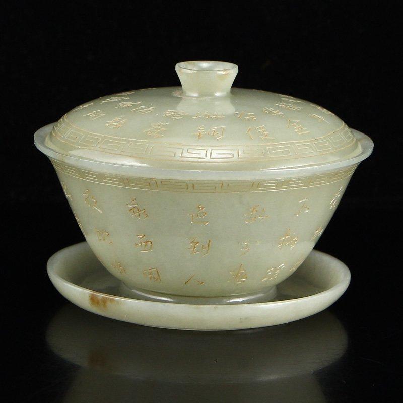Chinese Qing Dy Hetian Jade Poetic Prose Teabowl
