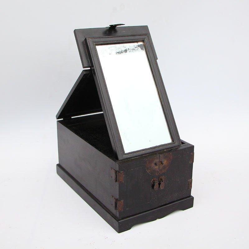 Vintage Chinese Zitan Wood Dressing Box & Mirror