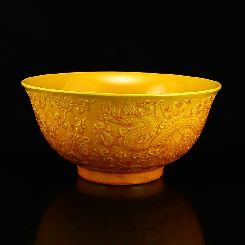 Chinese Low Relief Yellow Glaze Porcelain  Bowl