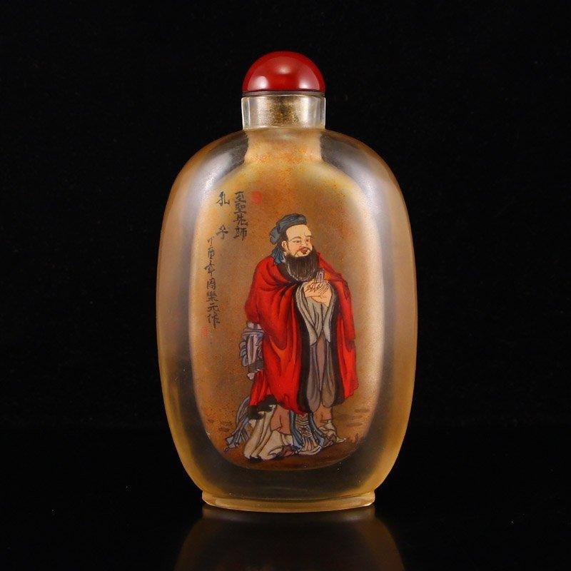 Big Chinese Peking Glass Inside Painting Snuff Bottle
