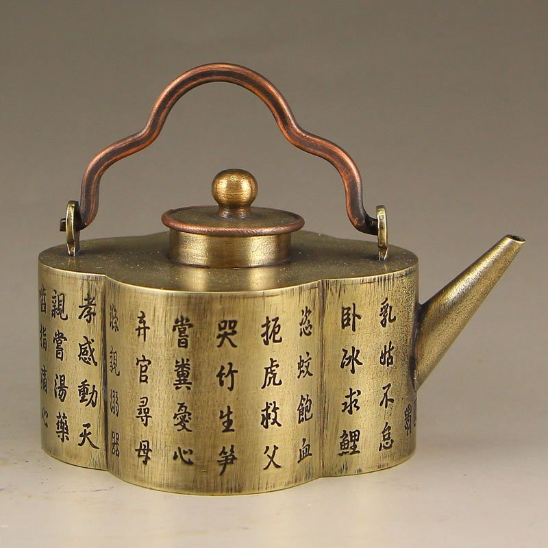 Vintage Chinese White Copper Poetic Prose Teapot