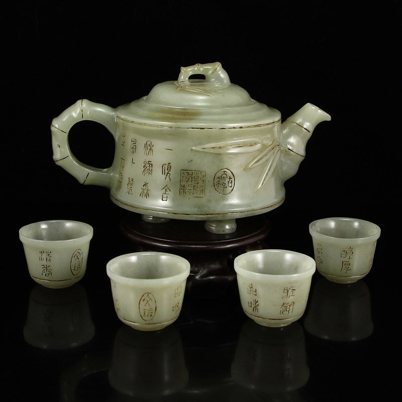 A Set Chinese Hetian Jade Teapot,Teabowl & Cups