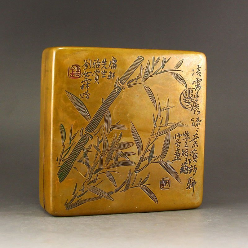 Vintage Chinese Brass Ink Box w Bamboo