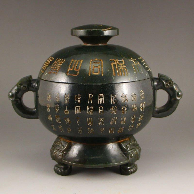 Vintage Chinese Hetian Jade Poetic Prose Incense Burner