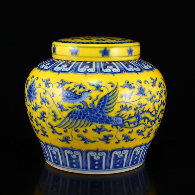 China Yellow Ground Blue And White Porcelain Tea Caddy