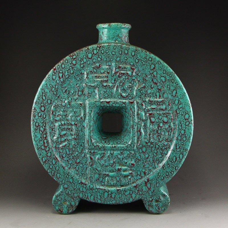 Chinese Qing Dynasty Turquoise Glaze Porcelain Vase