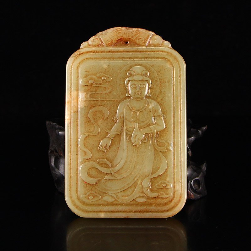 Chinese hetian jade kwan yin pendant vintage chinese hetian jade kwan yin pendant aloadofball Gallery