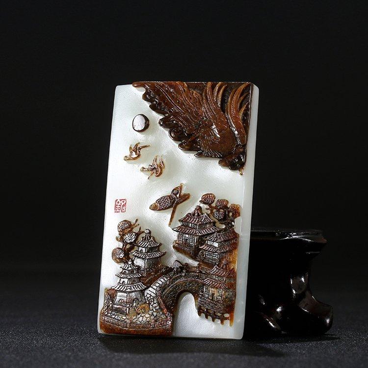 Chinese Hetian Jade Pendant - Mountain River Scene