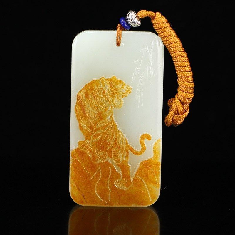 Superb Chinese Natural Hetian Jade Pendant - Tiger