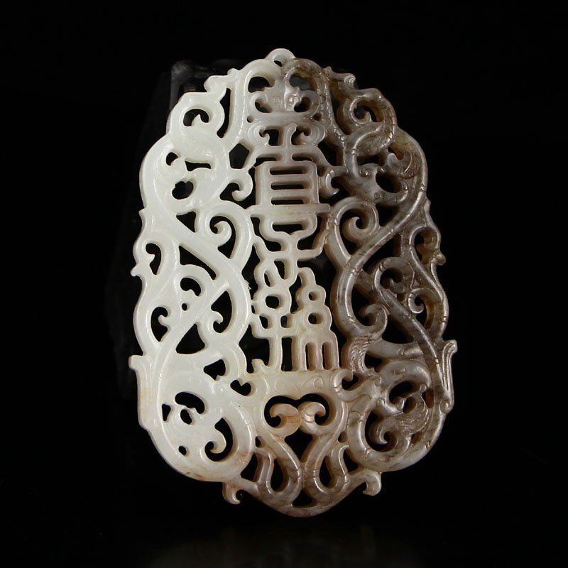 Superb Openwork Chinese Natural Hetian Jade Pendant