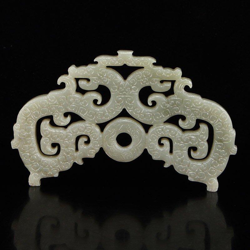 Vintage Chinese Hetian Jade Double Dragons Pendant