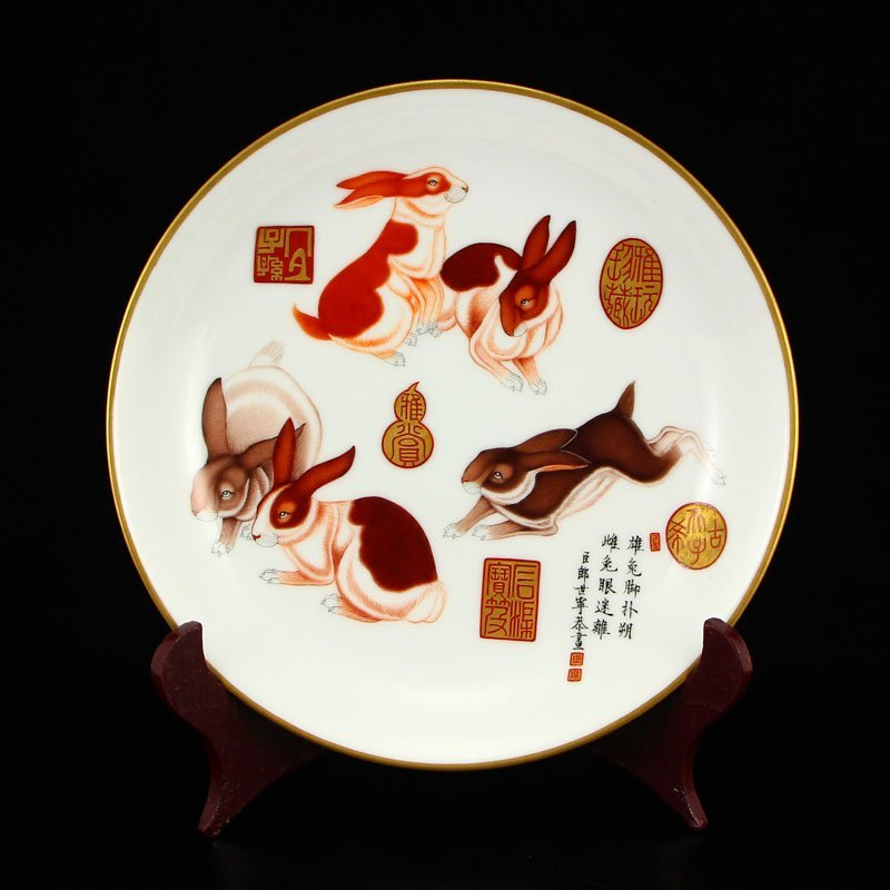 Chinese Gilt Gold Enamels Porcelain Plate - Rabbits