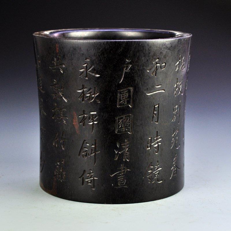 Vintage Chinese Zitan Wood Poetic Prose Brush Pot