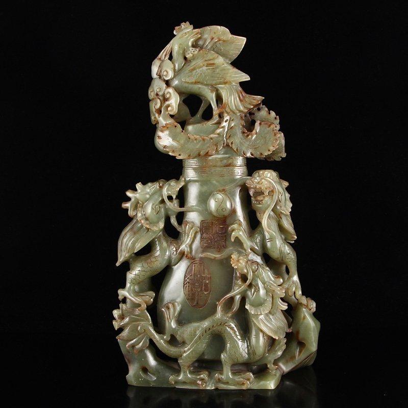 Openwork Vintage Hetian Jade Dragons & Phoenix Vase