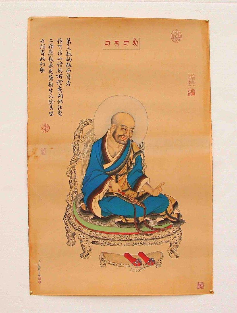 Hand Painted Tibetan Buddhism Kraft Thangka - Arhat