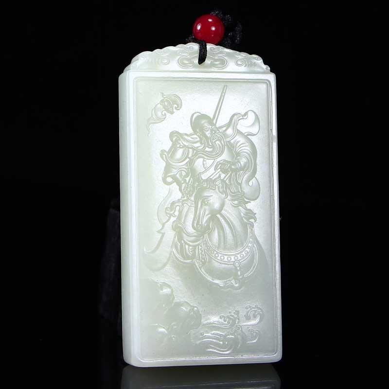 Superb Chinese Natural Hetian Jade Pendant - Guan Gong