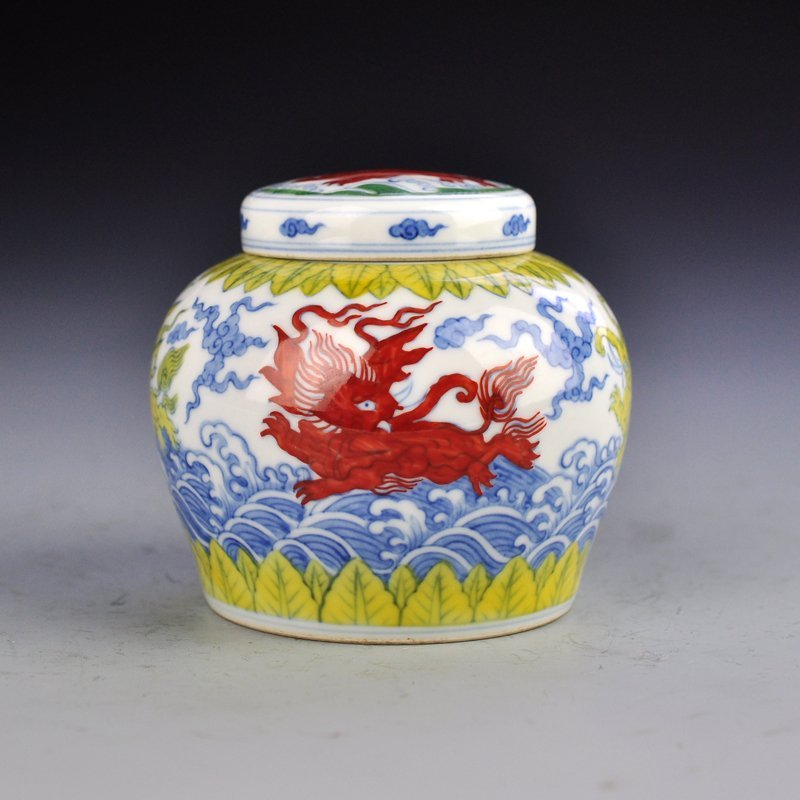 Chinese Ming Dy Dou Cai Porcelain Tea Caddy - Kylin