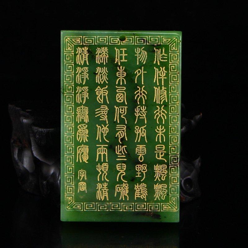 Chinese Green Hetian Jade Pendant w Certificate