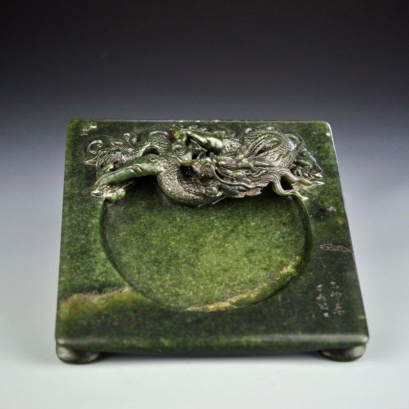 Vintage Chinese Natural Green Jade Inkstone - Dragon