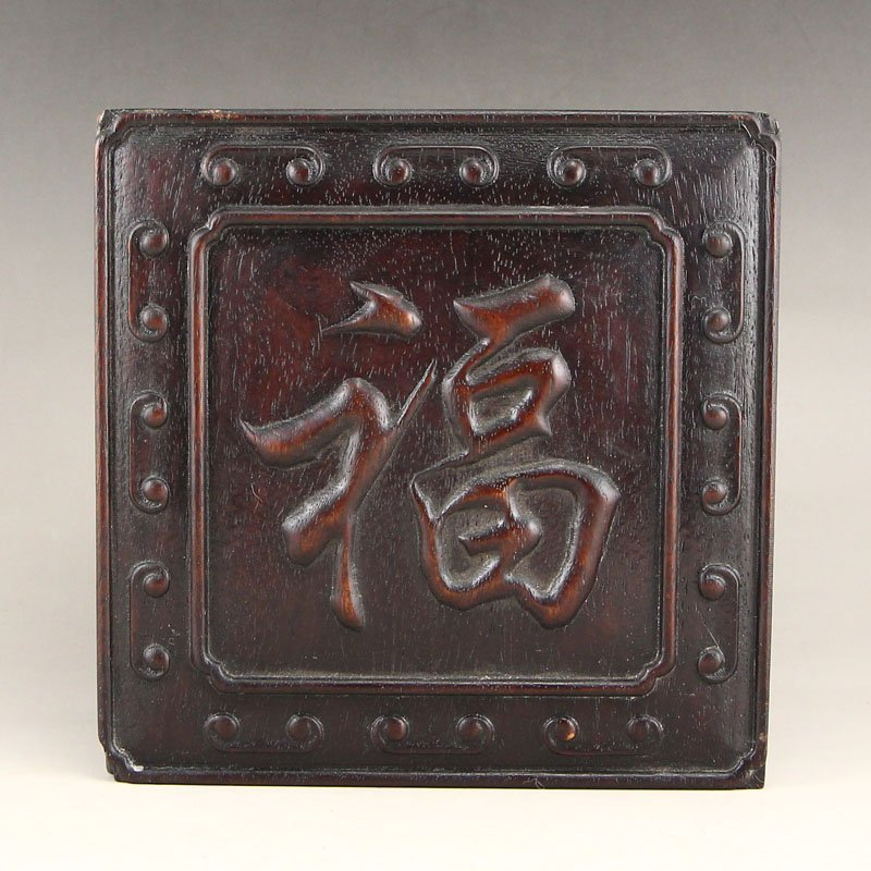 Vintage Chinese Zitan Wood Low Relief Food Box - 7