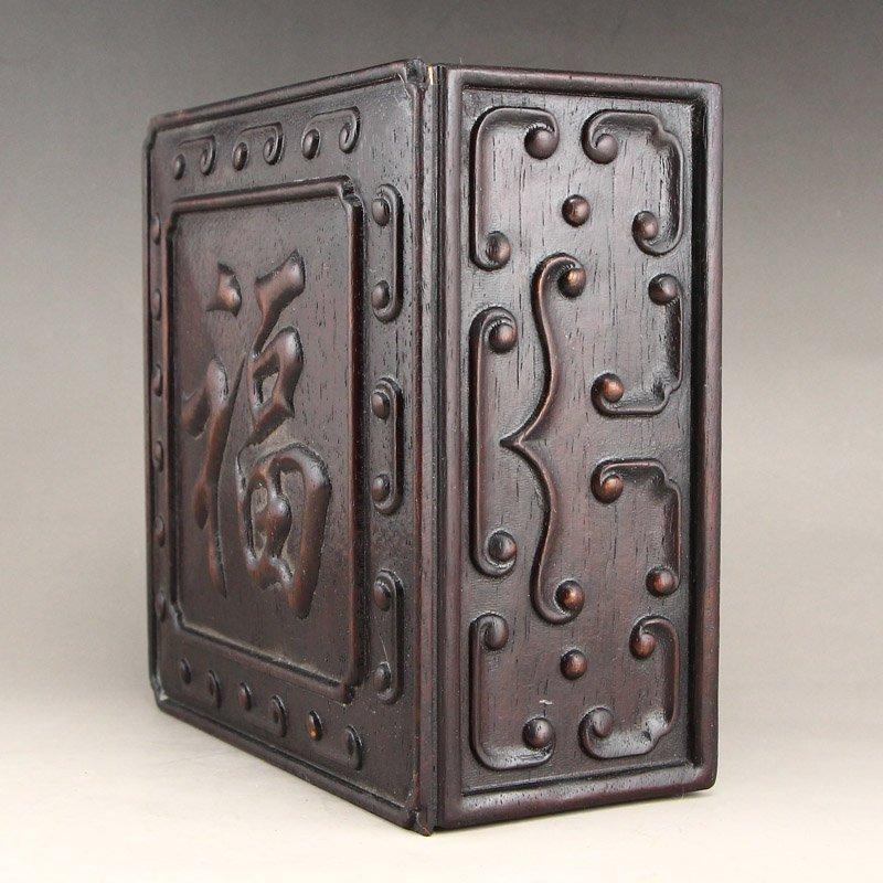 Vintage Chinese Zitan Wood Low Relief Food Box - 8