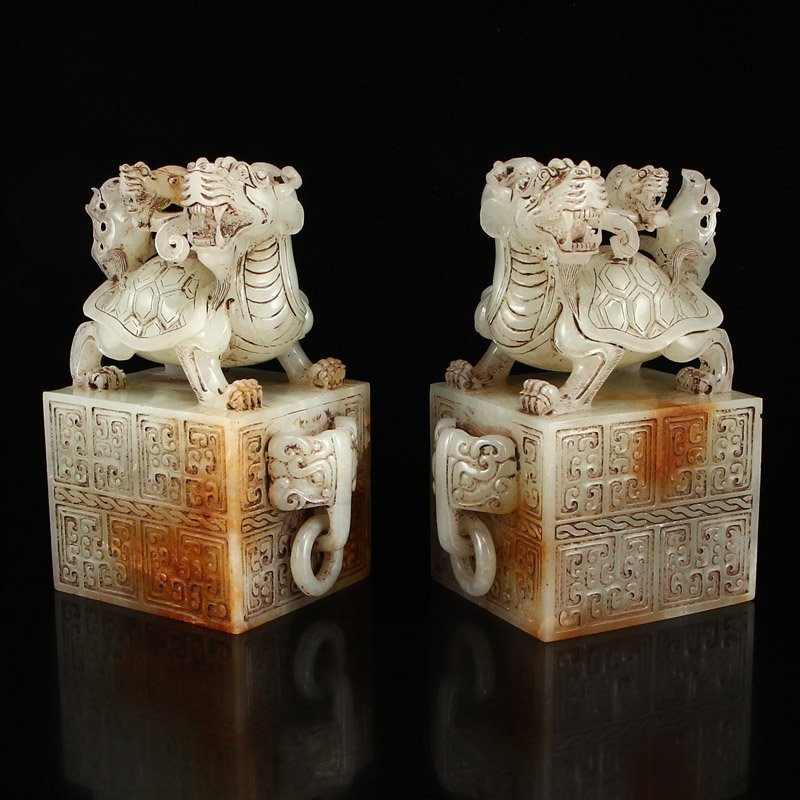 A Pair Chinese Han Dy Hetian Jade Dragon Turtle Seals - 2