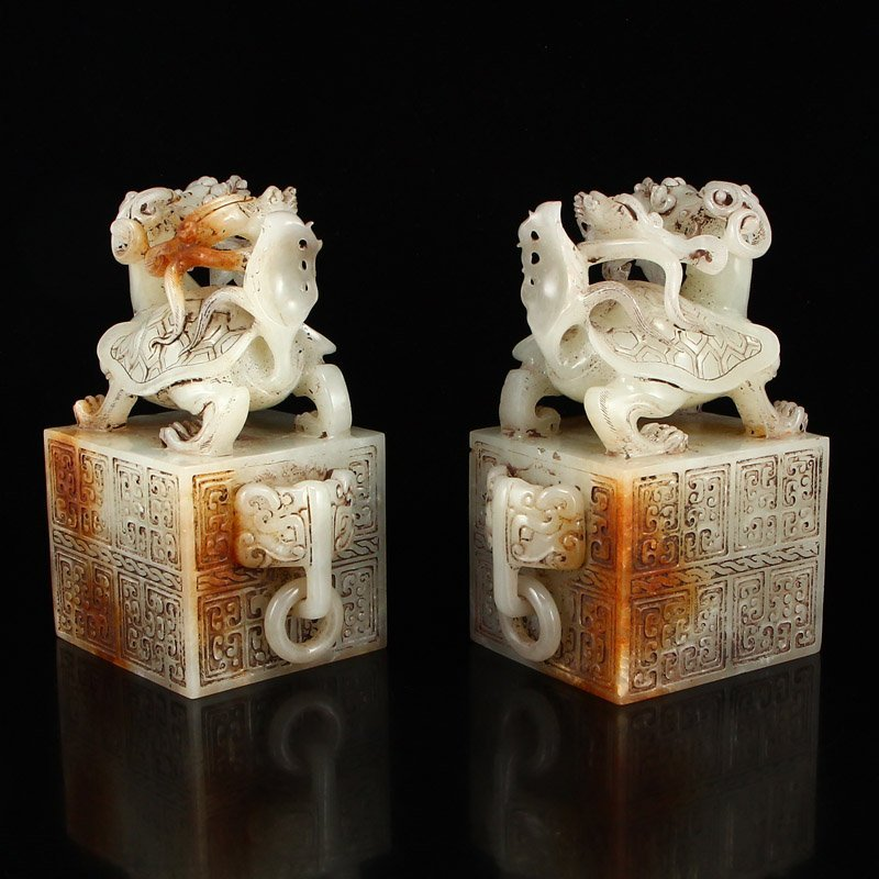 A Pair Chinese Han Dy Hetian Jade Dragon Turtle Seals - 5