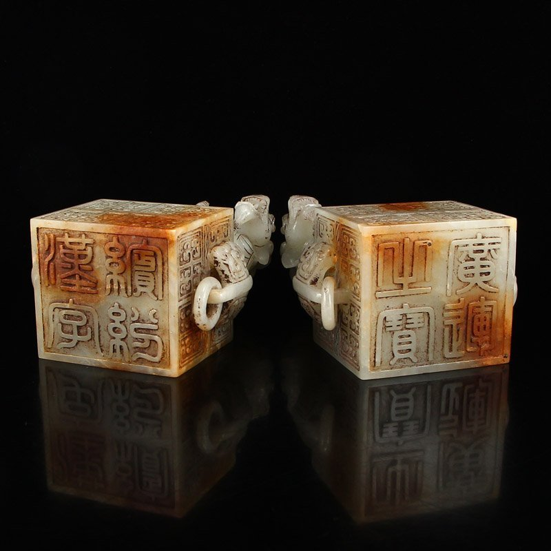 A Pair Chinese Han Dy Hetian Jade Dragon Turtle Seals - 6