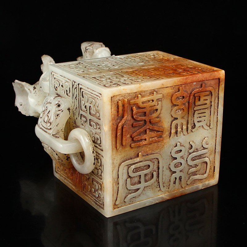 A Pair Chinese Han Dy Hetian Jade Dragon Turtle Seals - 9
