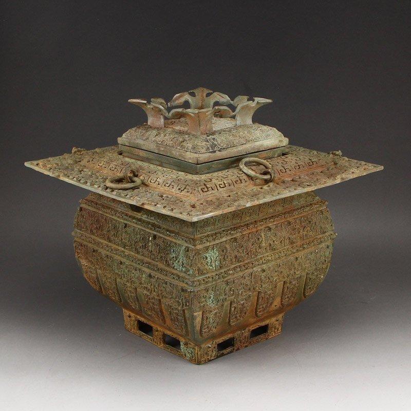 Zhanguo Period Bronze Squareness Pot w Lid & Ladle - 13