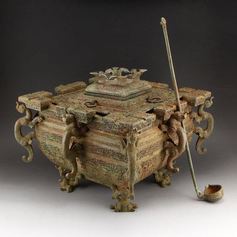 Zhanguo Period Bronze Squareness Pot w Lid & Ladle - 2