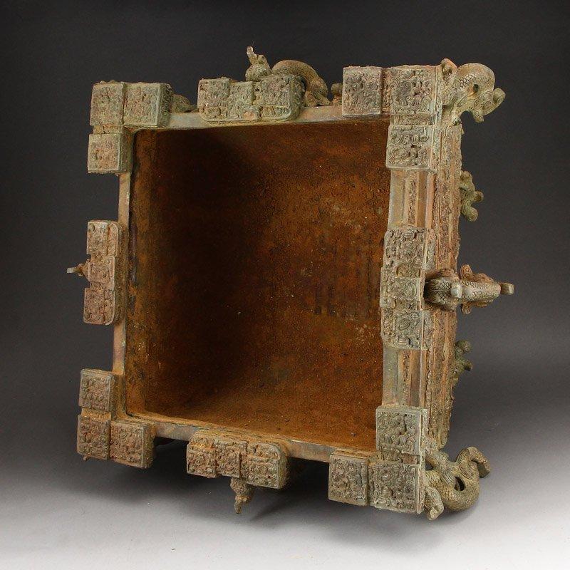 Zhanguo Period Bronze Squareness Pot w Lid & Ladle - 9