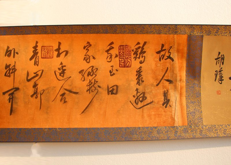 Vintage Chinese Ink On Xuan Paper Calligraphy Painting - 4