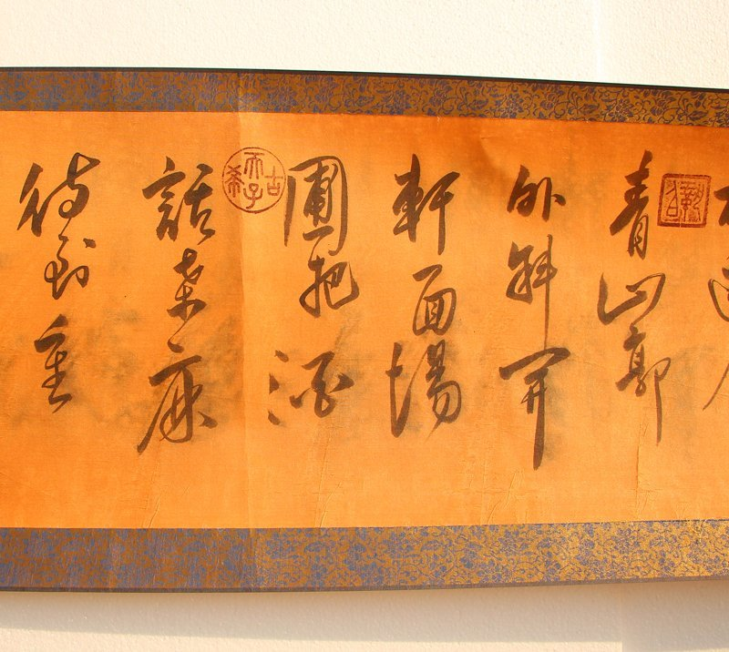 Vintage Chinese Ink On Xuan Paper Calligraphy Painting - 5