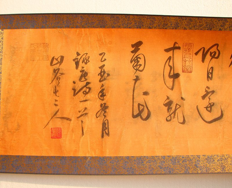 Vintage Chinese Ink On Xuan Paper Calligraphy Painting - 6