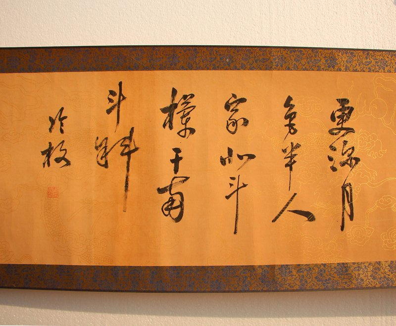 Vintage Chinese Ink On Xuan Paper Calligraphy Painting - 7