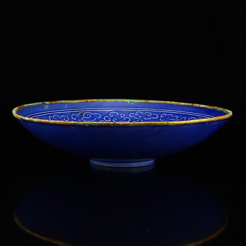Chinese Gilt Edge Blue Glaze Ding Kiln Porcelain Plate