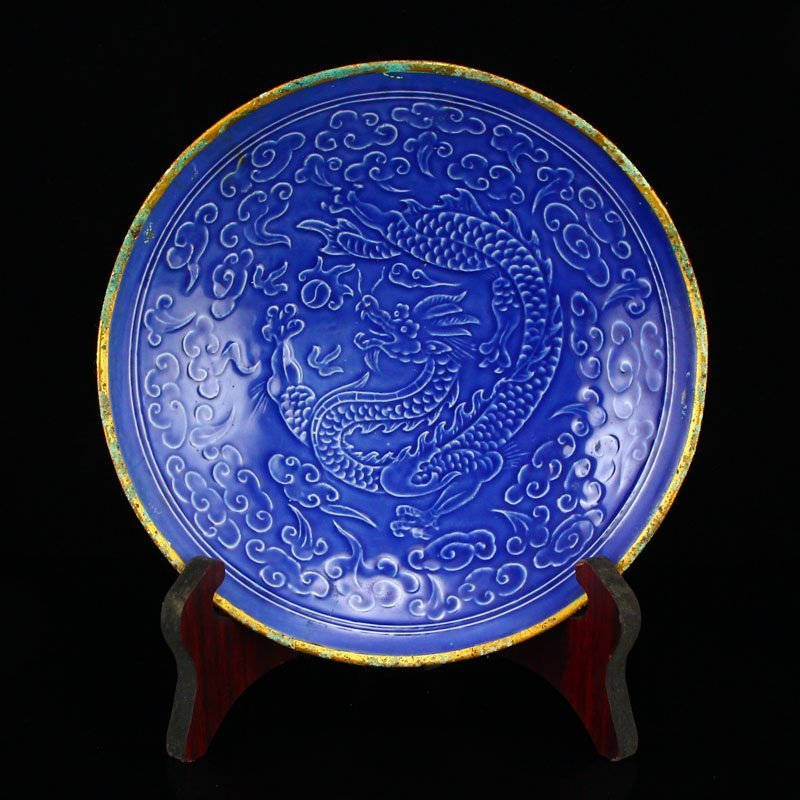 Chinese Gilt Edge Blue Glaze Ding Kiln Porcelain Plate - 2