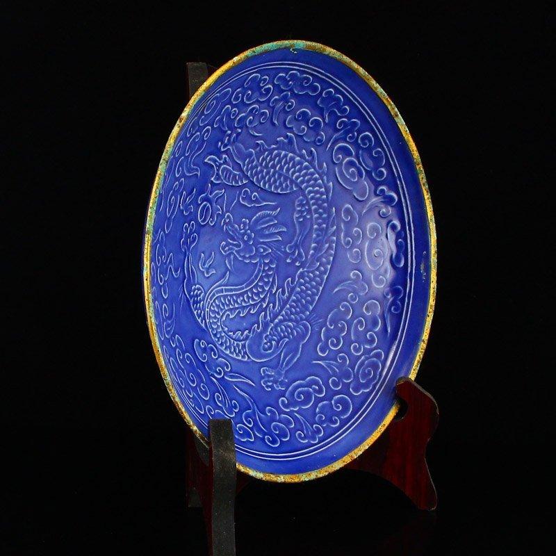 Chinese Gilt Edge Blue Glaze Ding Kiln Porcelain Plate - 3