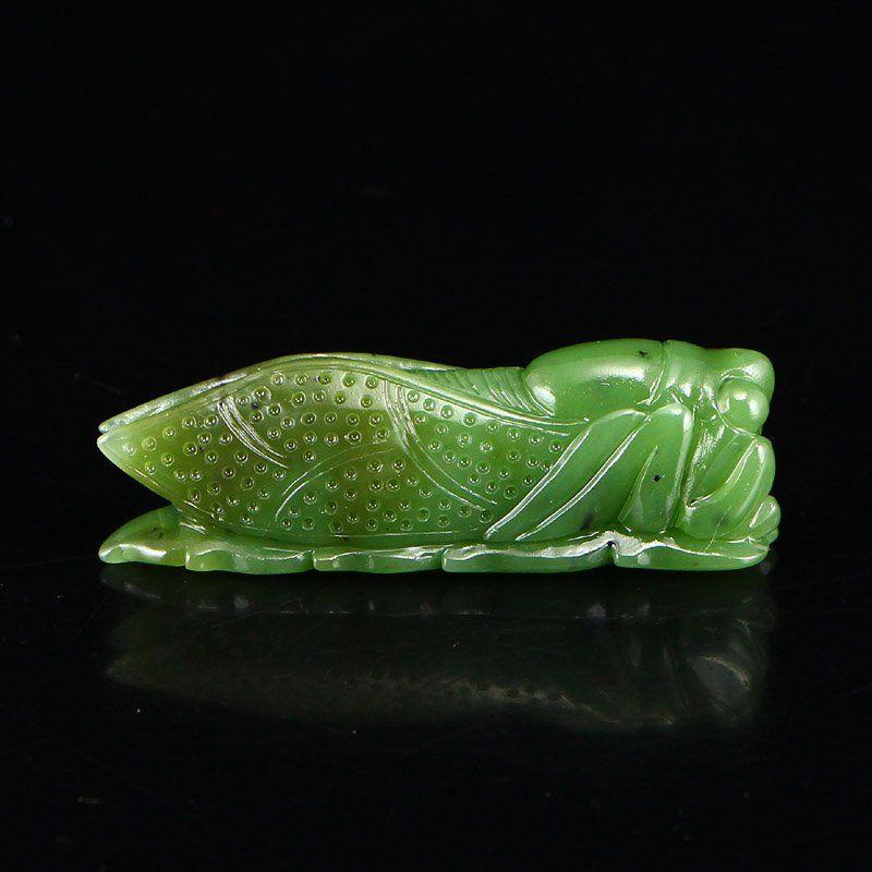 Chinese Natural Green Hetian Jade Pendant - Cicada
