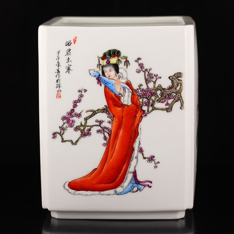 Chinese Qing Dy Famille Rose Porcelain Square Brush Pot