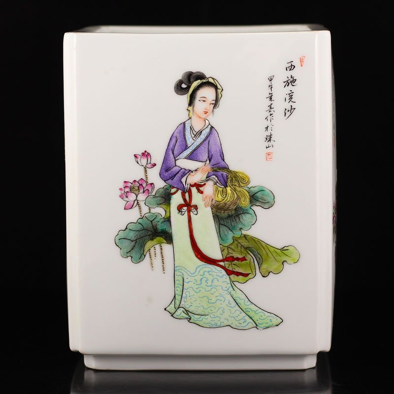 Chinese Qing Dy Famille Rose Porcelain Square Brush Pot - 2