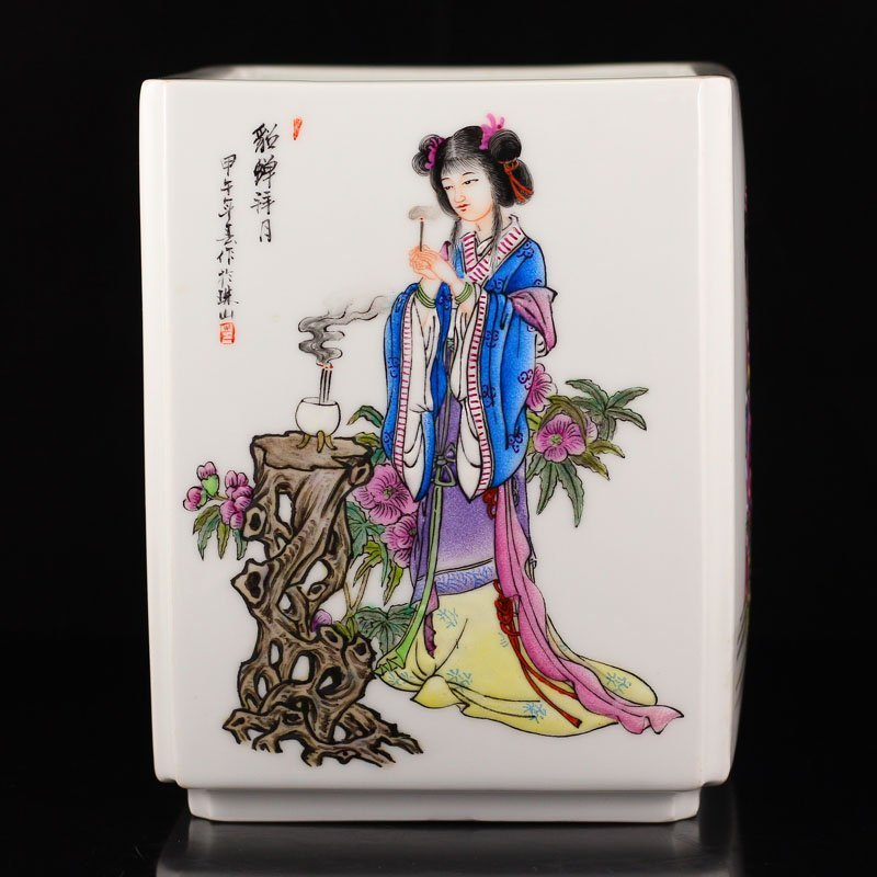 Chinese Qing Dy Famille Rose Porcelain Square Brush Pot - 3