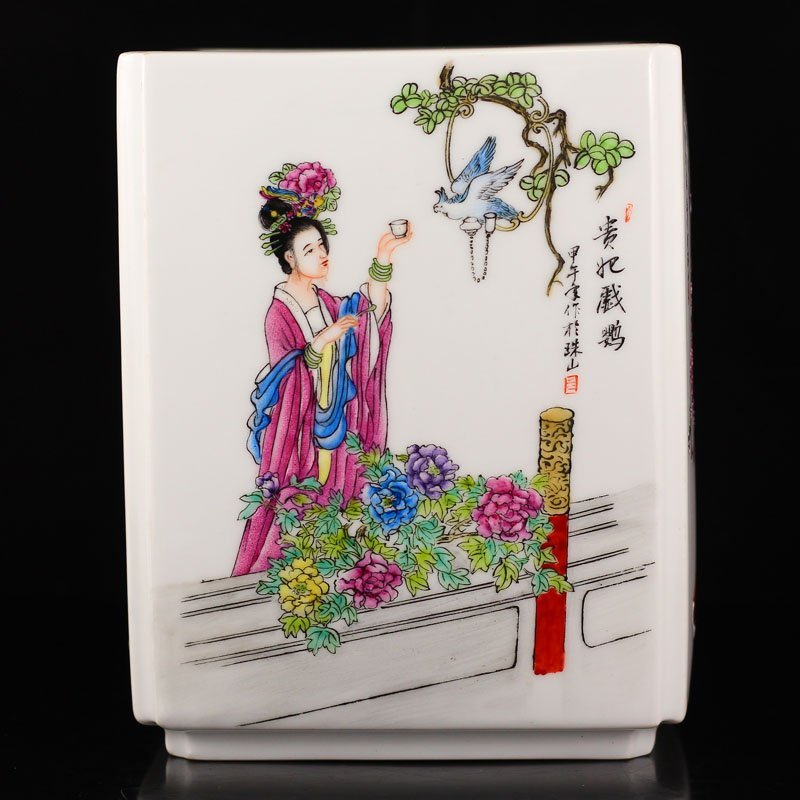 Chinese Qing Dy Famille Rose Porcelain Square Brush Pot - 4