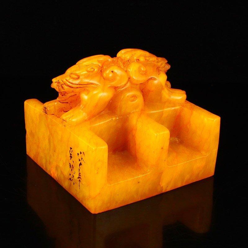 Set Superb Chinese Shoushan Stone Tianhuang Stone Seals - 7