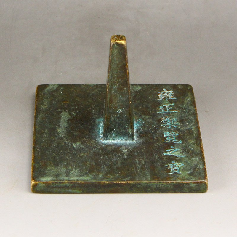 Vintage Chinese Bronze Seal