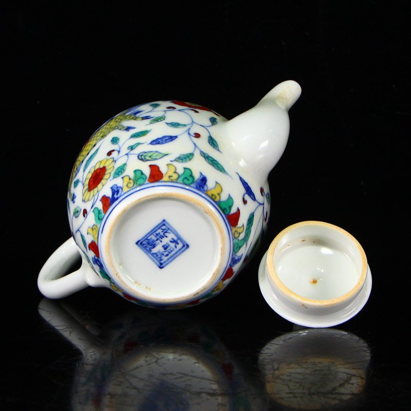 Set Chinese  Doucai Porcelain Teapot & Cups w Tea Tray - 8